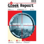 The Greek Report τ.01