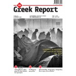 The Greek Report τ.03