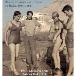 Όταν ο Leonard Cohen έκανε το ντεμπούτο του στην Ύδρα