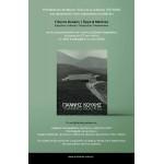 Παρουσίαση του βιβλίου Γιάννης Κούκης | Έργα & Μελέτες