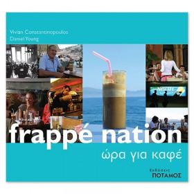 Frappe nation