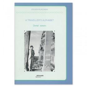 A Traveller's Alphabet