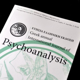 Ετήσια ελληνική έκδοση - Greek annual - International Journal of Psychoanalysis