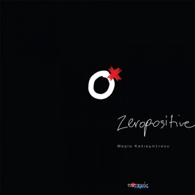 Zeropositive 0+