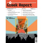 The Greek Report τ.13