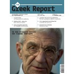 The Greek Report τ.14