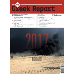 The Greek Report τ.18
