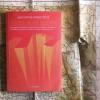 Ο Ζαχαρίας Σκριπ του Δημήτρη Καρακίτσου στη Μικρή Λίστα του Αναγνώστη