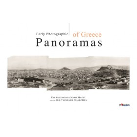 Early Photographic Panoramas of Greece