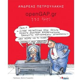 openGAP.gr