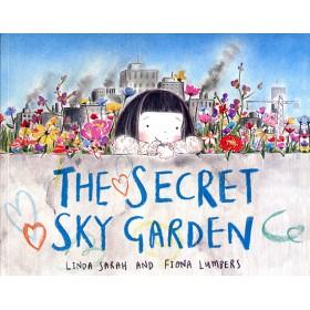 Ο μυστικός κήπος στον ουρανό