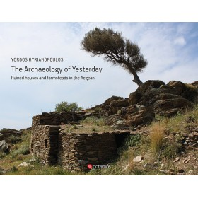 The Archaeology of Yesterday