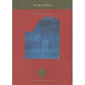 Το Γεννάδειον, The New Griffon 7